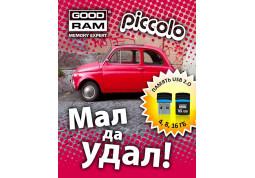 USB Flash (флешка) GOODRAM Piccolo 16Gb описание