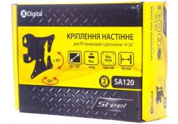 Настенное крепление X-Digital STEEL SA120 в интернет-магазине
