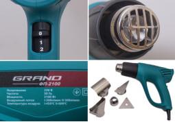 Строительный фен Grand FP-2100 стоимость