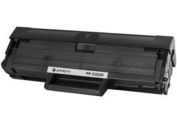 Картридж Printpro PP-S2020