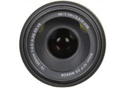 Nikon 70-300mm F4.5-6.3G AF-P DX VR Nikkor - Интернет-магазин Denika