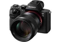 Объектив Sony SEL85F18 85mm f/1,8 FE стоимость