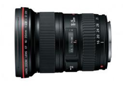 Объектив Canon EF 16-35mm f/2.8L II USM дешево