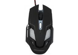 Мышь Greenwave KM-GM-4000L