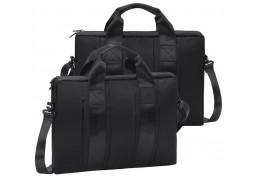 RIVACASE Hyde Bag 8820 13.3 стоимость