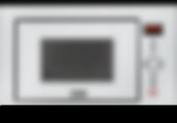 Микроволновка с грилем Kernau KMO 252 G W