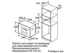 Встраиваемая кофеварка Siemens CT 636LEW1 - Интернет-магазин Denika