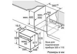 Духовой шкаф Siemens HB 634GBW1 купить