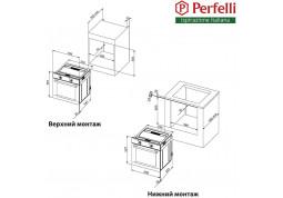 Духовой шкаф Perfelli BOE 6720 WH стоимость