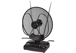 ТВ антенна Hama 44286 - Интернет-магазин Denika