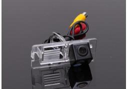 Камера заднего вида iDial CCD-9207 купить