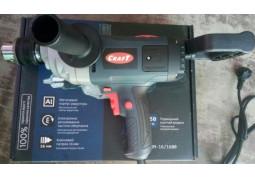 Миксер строительный Craft CPDM-16/1600 в интернет-магазине