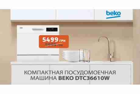 Скидка на настольную посудомоечную машину Beko