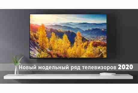 Новые телевизоры Samsung 2020