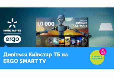 ERGO SMART TV + КИЕВСТАР ТВ